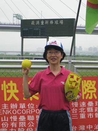Mihoko Ohta