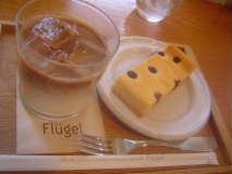 flugel cafe