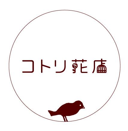 コトリ・ロゴ
