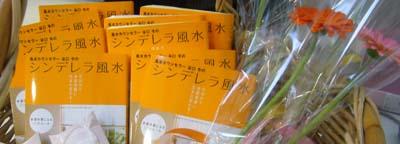 2007 03 17 5期ガーベラ卒業式 023.jpg