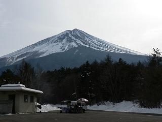 富士山一合目
