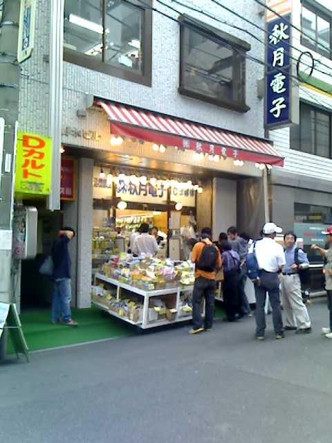秋月電子通商(通商秋月)です。「とにかく安い」で世界中から注目のお店です。