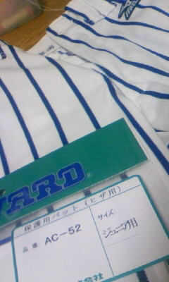 090526少年野球