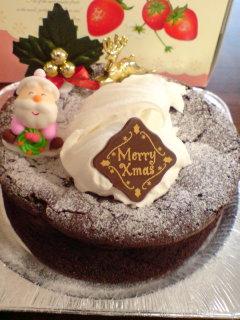 2006クリスマスケーキ当選
