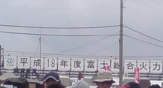 20060826iriguchi