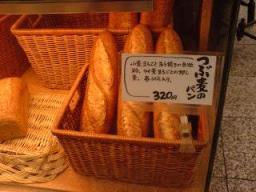 墨檜・つぶ麦バケット