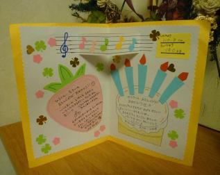お 誕生 日 メッセージ カード