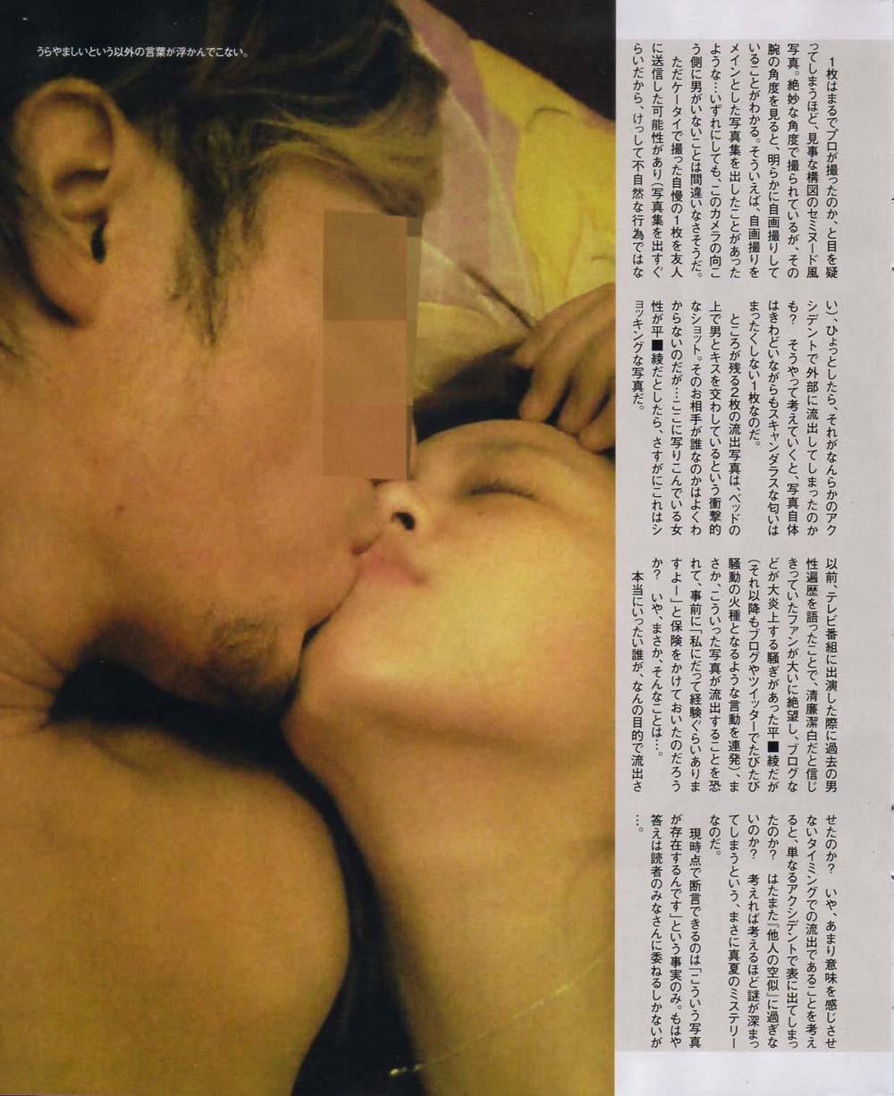 平野綾の画像 p1_1