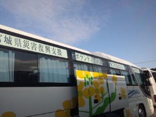 111126バス.JPG