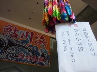 111126韮川.JPG