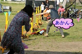 写真00323(1).jpg