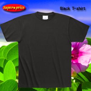 ★激安!白黒Tシャツ100円Tシャツ!大特価卸販売!(ホワイト/グレー/ブラック)