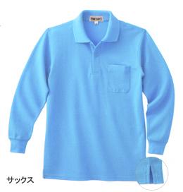 """★激安""""長袖ポロシャツ899円!13色""""サックス、レッド、紺、黒、白(100cm〜5L)"""