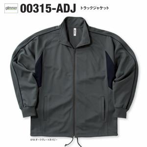 ●ジャージ半額セール!ジャージジャケット,ロングパンツ,ハーフパンツ ホワイト,ブック,グレーネイビ