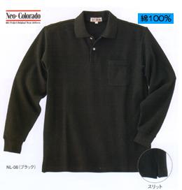 ★綿100%長袖ポロシャツ40%OFF! 肌にやさしいポロシャツ 厚手のポロシャツ ホワイト,ブラッ