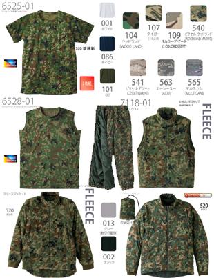 ●ミリタリーウエア卸!迷彩柄カモフラ等Tシャツ,長袖Tシャツ,ジャンパー,ジャケット,ベスト,フリー