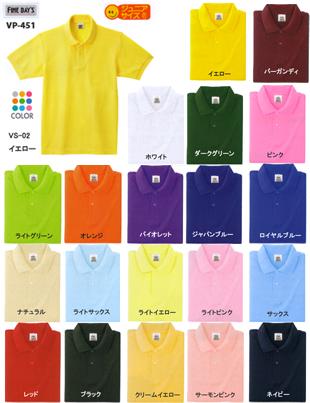 ★ポロシャツ卸699円!イエロー,レッド,ピンク,ブラック,サックス,パープル,ホワイト,グリーン,