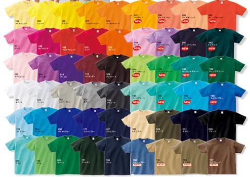 ●安いヘビーTシャツ!プリントスター半額!ホワイト,レッド,グリーン,イエロー,オレンジ,ピンク紫
