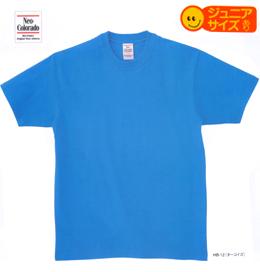 ●ヘビーTシャツ子供用〜5Lまで40%OFF! レッド,グリーン,イエロー,ホワイト,ブラック等