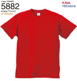 ●Tシャツ350円!イベント用に最適!ブラック,レッド,ピンク,イエロー,ブルー等メンズ用やガールズ