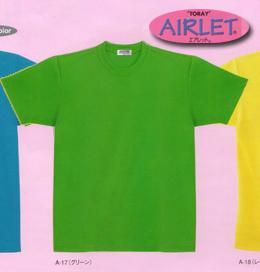 ●AIR-010 エアレット半袖Tシャツ【日本製】子供用〜5Lホワイト ブラック ロイヤルブルー グ