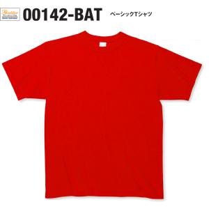 ●プリントスターTシャツ285円!在庫処分特価!150cm〜XXLまで