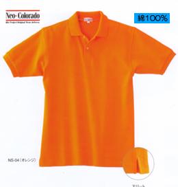 ★綿100%ポロシャツ40%OFF! 肌にやさしいポロシャツ 厚手のポロシャツ ホワイト,ブラック,