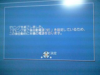 CA3A0947.jpg