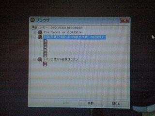 CA3A0960.jpg