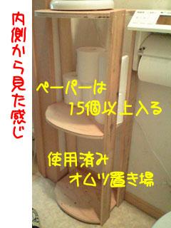 CA3A3313.jpg