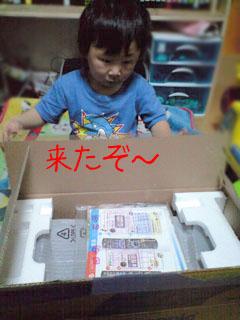 CA3A0880.jpg