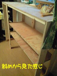 CA3A3301.jpg