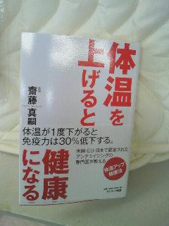 NEC_0055.JPG
