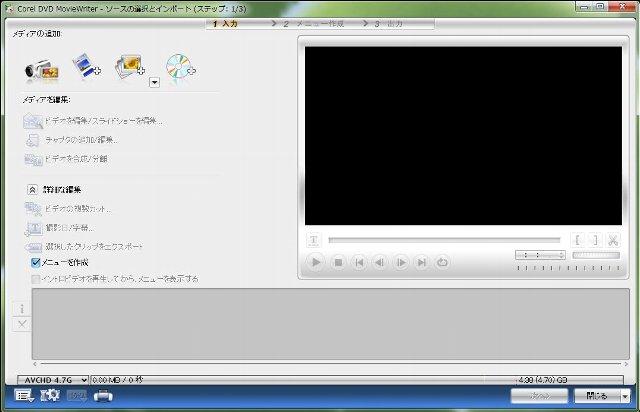 MovieWriter7