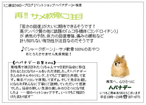 2011.6.10.jpg