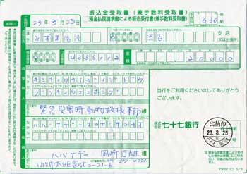 2011.3.25.jpg
