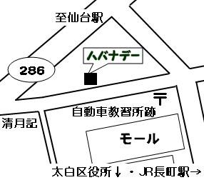 2011.11.9.jpg