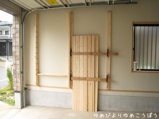 自転車の 自転車 収納 diy : ガレージ壁面改造★DIY用品収納 ...
