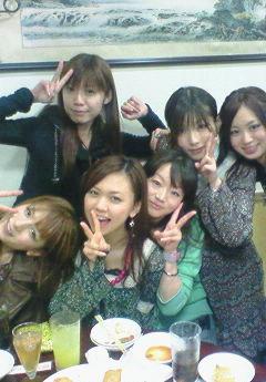 腐男塾 2007 ile ilgili görsel sonucu