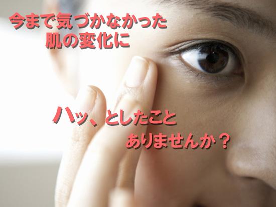 ピアベルピア化粧品REシリーズ