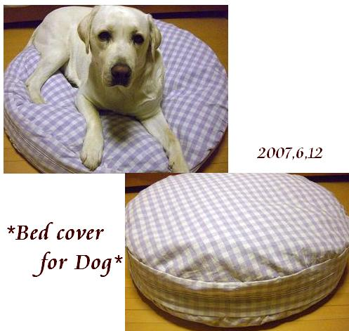 20070612dogbedcover