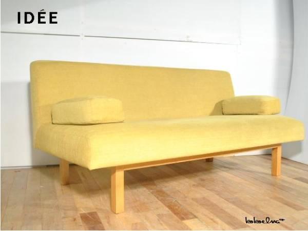 Idee compact lounge 2 5 ism - Opslag idee lounge ...