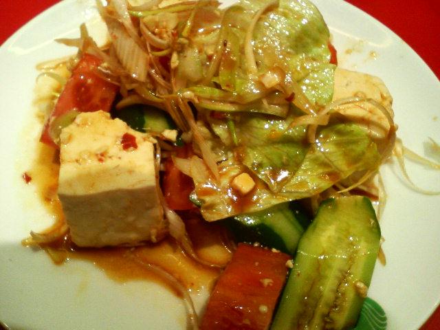 豆腐サラダ\500