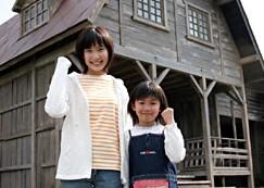 村川絵梨(左)&村崎真彩(ハルカの少女時代役)