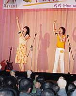 Paix2 帯広刑務所でPrisonコンサート