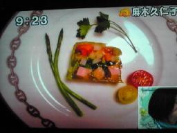 20100120麻木久仁子3