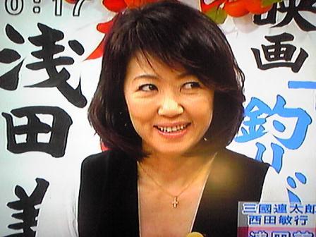 浅田美代子の画像 p1_14