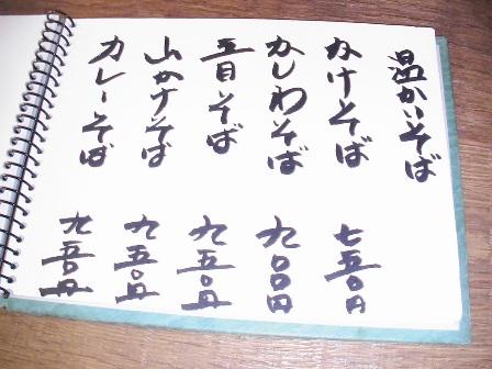PIC_0057.JPG