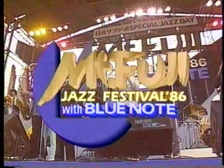 5-1 Mt. FUJI JAZZ FESTIVAL'86 With Blue Note.JPG