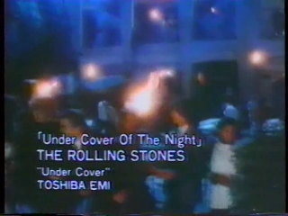 74 under cover of the night (Rolling Stones).JPG